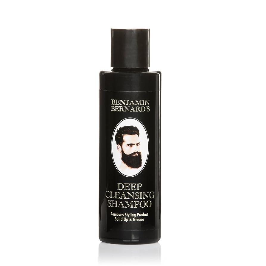 実質的にパズルわがままディープクレンジングシャンプー - ベンジャミンバーナードによる男性用シャンプーの明確化 - 塩素除去、脂っこい髪、プロダクトビルドアップリムーバーのための強力で効果的なシャンプー - 150 ml