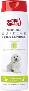 Nature's Miracle Skin & Coat Supreme Odor Control Natural Whitening Dog Shampoo and Conditioner 473ml