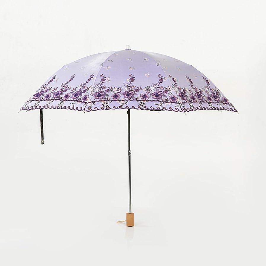 トロリー思われるサイドボード日傘傘日傘傘紫外線保護ビニール三つ折り傘 ズトイビー (Color : Purple)