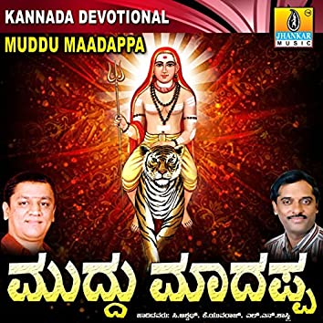 Muddu Maadappa