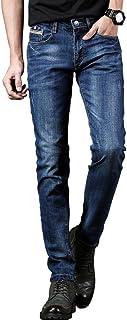 AiLoKoSo ジーパン デニム パンツ ジーンズ ロングパンツ Gパン メンズ カジュアル スキニー 長ズボン ボトムス 綿パン 細身 美脚 ウォッシュ ブリーチ ダメージ加工 ストレート スーパーストレッチ
