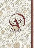 ARASHI AROUND ASIA in DOME【スタンダード パッケージ版】 DVD