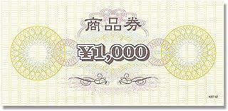 ヘイコー N商品券  \マーク入 1000 100枚入