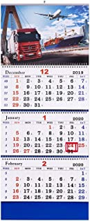 Whthteey Deluxe 3 Sides Display Monthly Wall Calendar 12 Academic Schedules Monthly Planner (Truck)