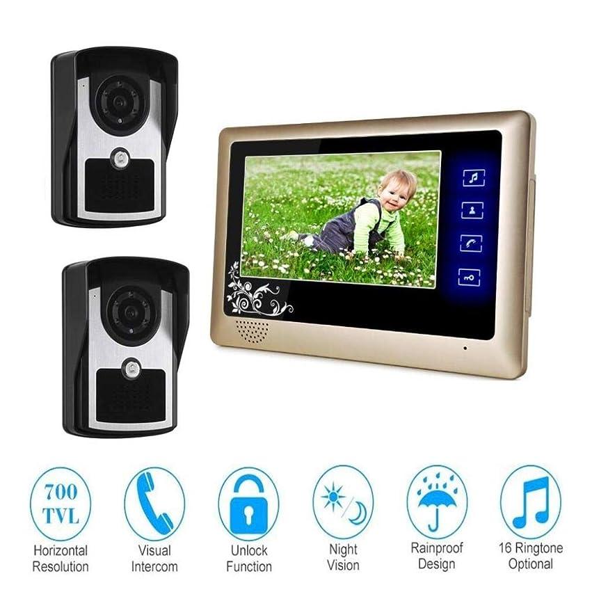 アデレード聴衆別れるビデオカメラドアベル7インチインターホンドアベルのアクセス管理システム、有線ビデオドアベル、1ボタン監視/ロック解除/電話、ナイトビジョン防水