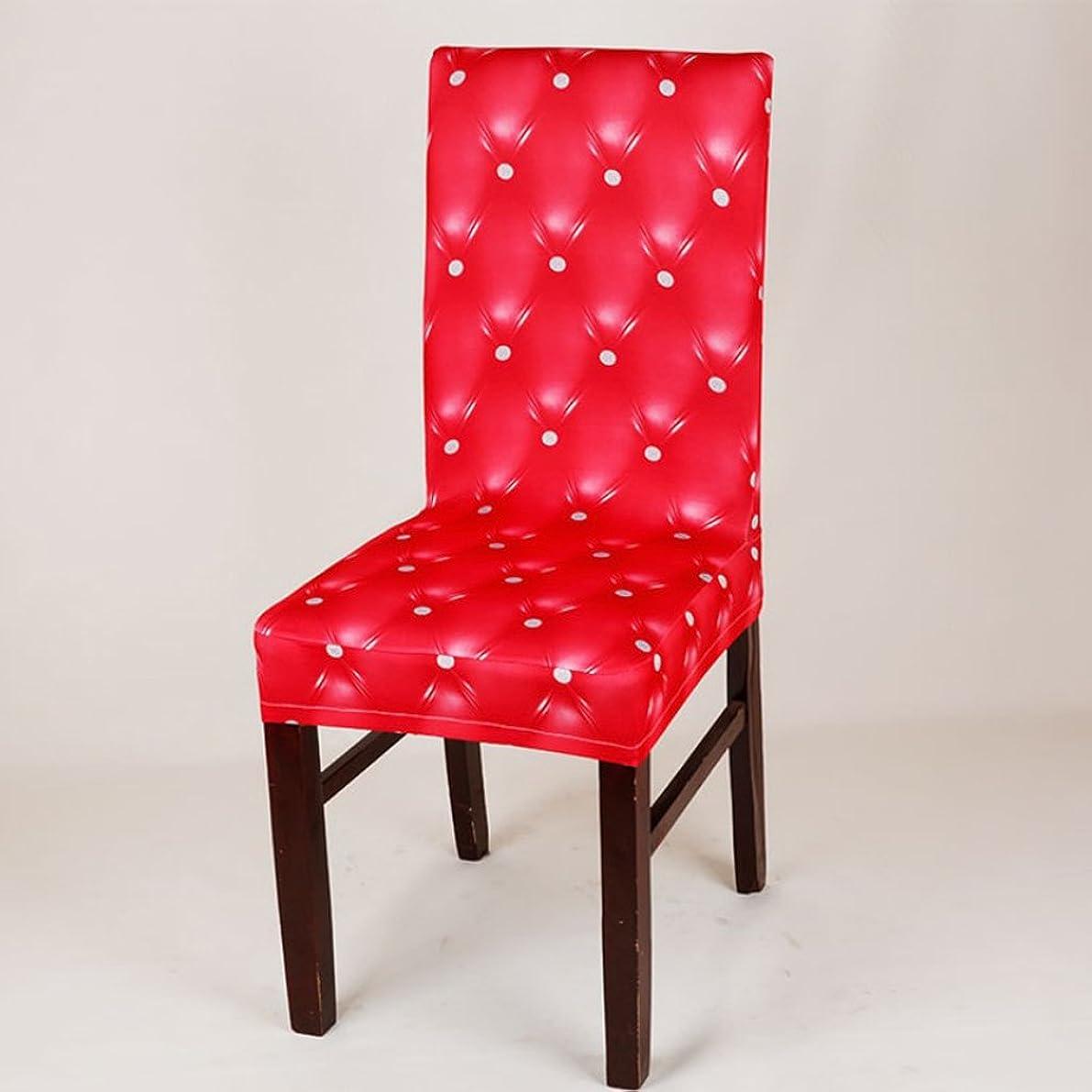 ビタミン分類雄大なFLAMEER 取り外し可能なスパンデックス弾性椅子カバーdiyダイニングルームチェアプロテクター結婚式の装飾ライクラスリップカバー - レッド