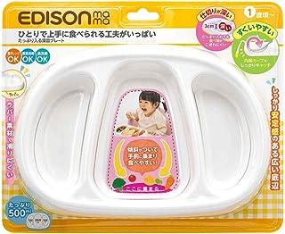 エジソン(EDISON) エジソンのたっぷり入る深皿プレート