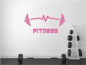 StickerDeen | Fitness Gewichten Hartslag Oefening Barbells Spier Motivationele Sport Club Gym Stijl Vorm Decoratie Verwijd...