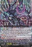 Cardfight!! Vanguard TCG - Blue Storm Supreme Dragon, Glory Maelstrom (BT09/002EN) - Booster Set 9: Clash of the Knights & Dragons