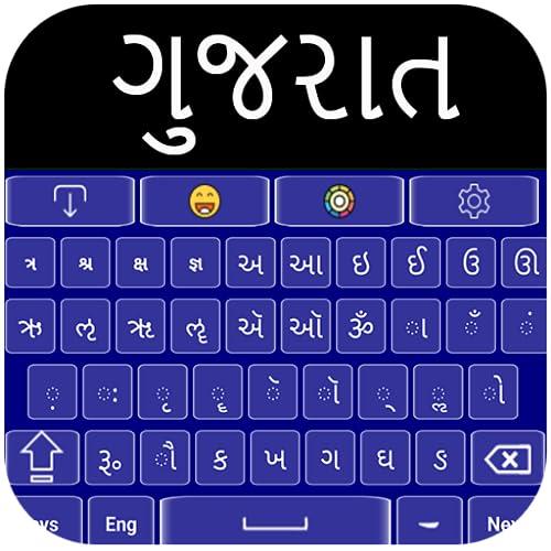 Einfache Gujarati englische Tastatur