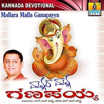 Mallara Malla Ganapayya