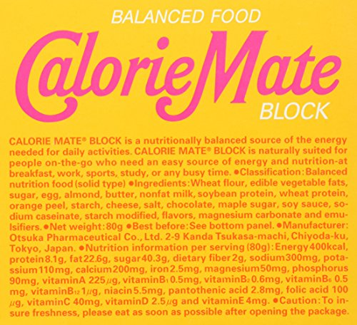 Calorie Mate Energie Bar Diet Snack Maple Flavor 4 bars