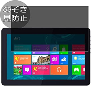 Synvy Privacy Screen Protector Film for Gechic Monitor On-Lap 1303I 13.3