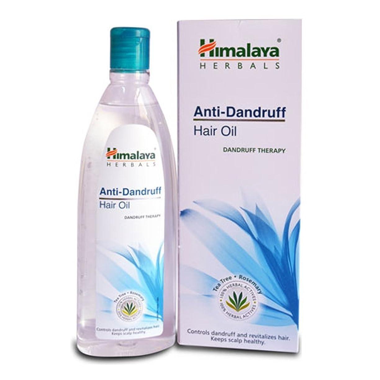 アカデミック従う言語学Himalaya Herbal Anti - Danduff Hair Oil 100ML
