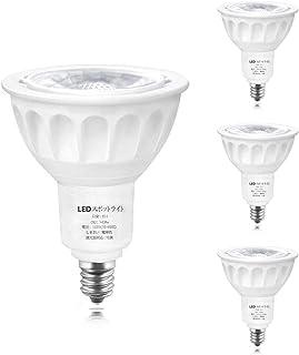 LED E11 電球 スポットライト 調光器対応 電球色 3000K E11口金 E11 LED電球 5-6W 50W形相当 500LM 交換 E11 ハロゲン ビームライトJDRΦ50 ビーム角40° 省エネ PSE認証 4個セット