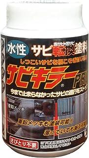 BAN-ZI サビキラー プロ 200G