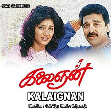 Kalaignan (Original Motion Picture Soundtrack)
