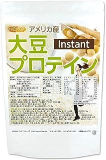 大豆プロテインinstant(アメリカ産) 1kg ソイプロテイン [02] NICHIGA(ニチガ) 遺伝子組み換え大豆不使用