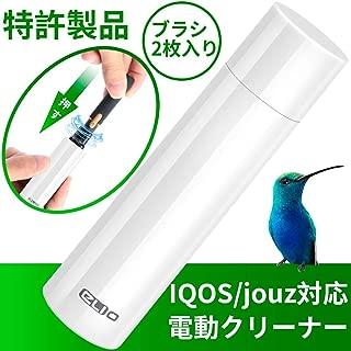 Delamu iqosクリーニング iQOS/jouz対応電動クリーナ 電子タバコクリーナー PSE認証取得 電動ハイブリッドブラシ 自動清潔 IQOS CLEANER自動クリーナー 清潔ブラシ タールクリーン ホワイト iQOS・iQOS 2.4・iQOS 2.4 PLUS・iQOS 3.0・iQOS DUO全部対応 [並行輸入品]