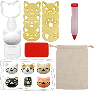 Best cat rice mold Reviews