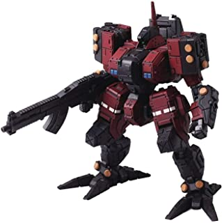 Front Mission 3: Grille Sechs Wulong Centipede Variant Wander Arts Action Figure