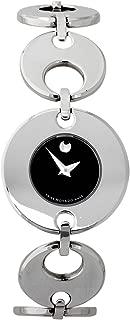 Movado Women's 605918 Buleto Swiss Quartz Watch