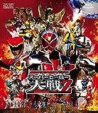 仮面ライダー×スーパー戦隊×宇宙刑事 スーパーヒーロー大戦Z[Blu-ray/ブルーレイ]
