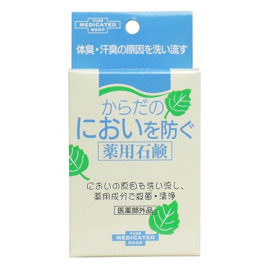 要件終わったセットアップからだのにおいを防ぐ薬用石鹸 110g ユゼ