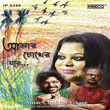 Amar Chokher Ghare