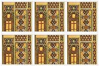 InspirationzStoreビンテージアート–Arabianスタイルマルチカラー抽象パターンカラフルなトルコMoroccanイスラムイスラム教イスラム教徒ビンテージアート–グリーティングカード Set of 6 Greeting Cards