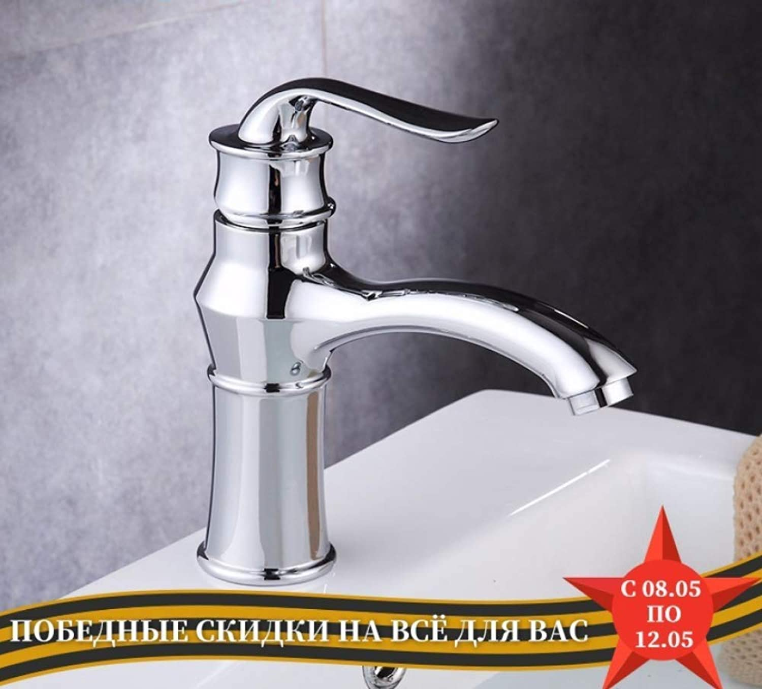 SLTYSCF Faucet Bathroom Faucet Single Handle Basin Faucets Classic Style Mixer Tap Cold and Hot Water Mixer Torneiras