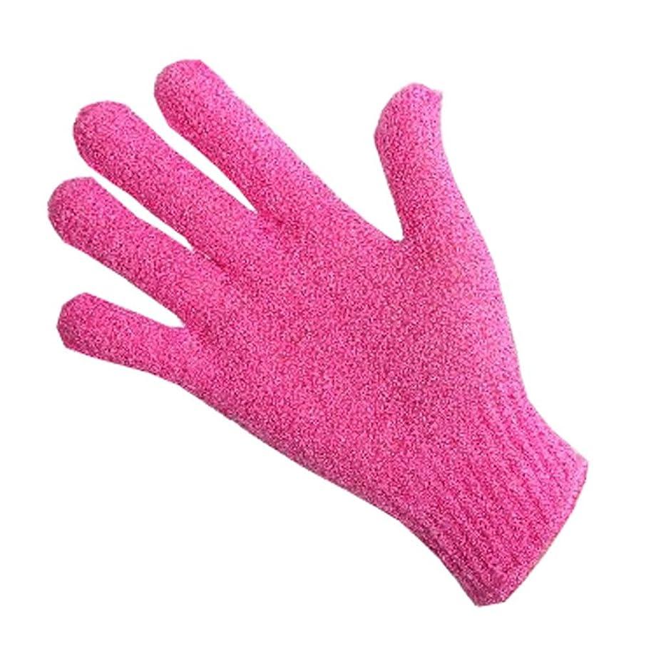 致命的なほとんどないクアッガ指、バスタオルエクスフォリエイティングラビングタオルボディバック-1ペア、ピンク