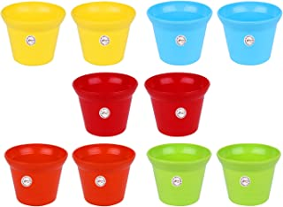 Kraft Seeds Gardening Pot (Multicolor)