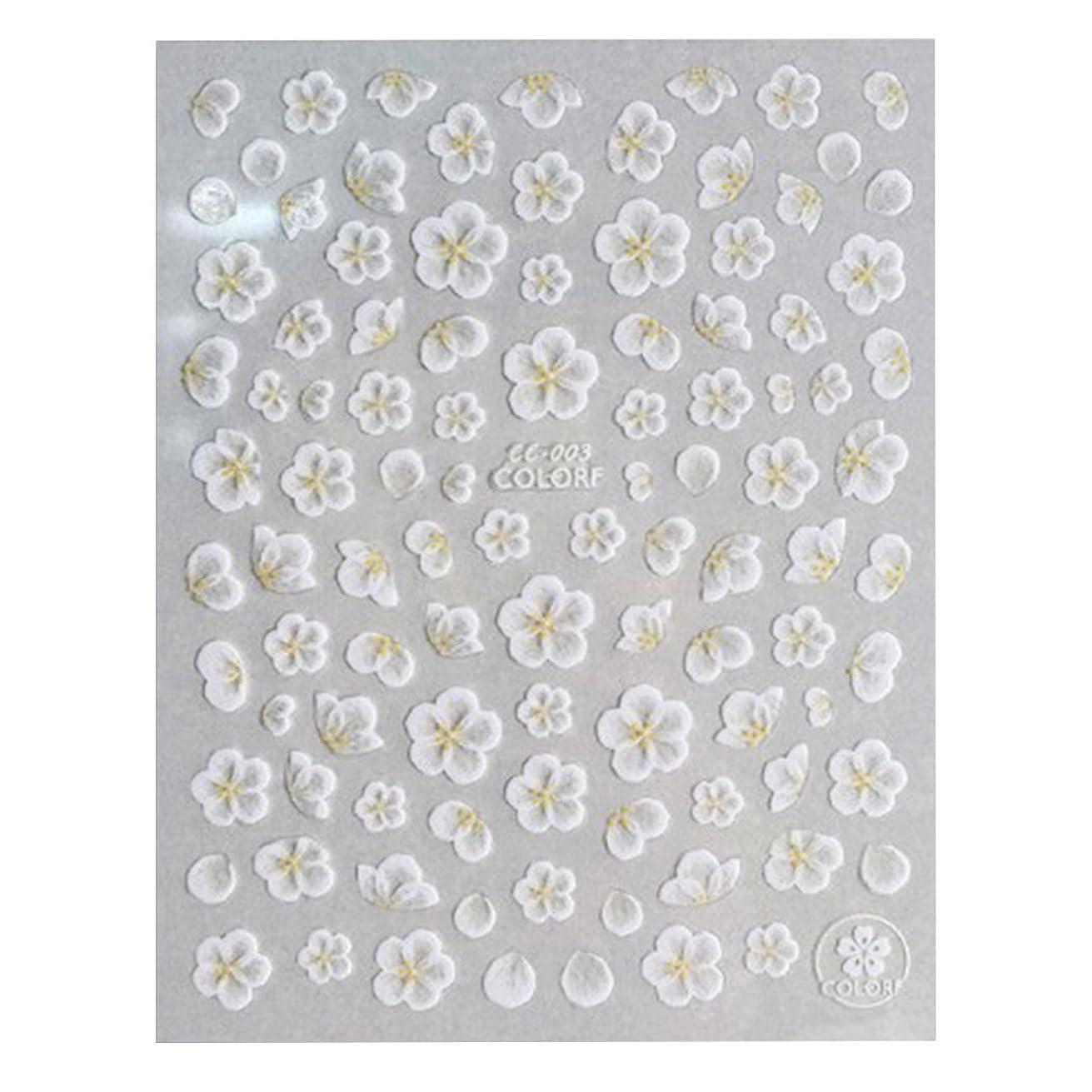 ロゴ法律においKapmore ネイル用シール ステッカー 花 DIY 3D 立体 マニキュア 貼る デザイン 簡単 便利 白 全9タイプ (03)