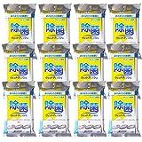 【まとめ買い】ウェットティッシュ 除菌 アルコール 携帯 ウイルス対策 日本製 コロナ、インフルエンザ対策 予防 除菌ウェットティッシュ12袋セット