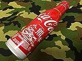 コカコーラ 地域限定 熊本 スリムボトル 250ml(1本)
