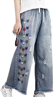 YESNO PW2 Women Casual Cropped Pants Loose Floral Jeans Ripped Embroidered Wide Leg - Blue - XX-Large