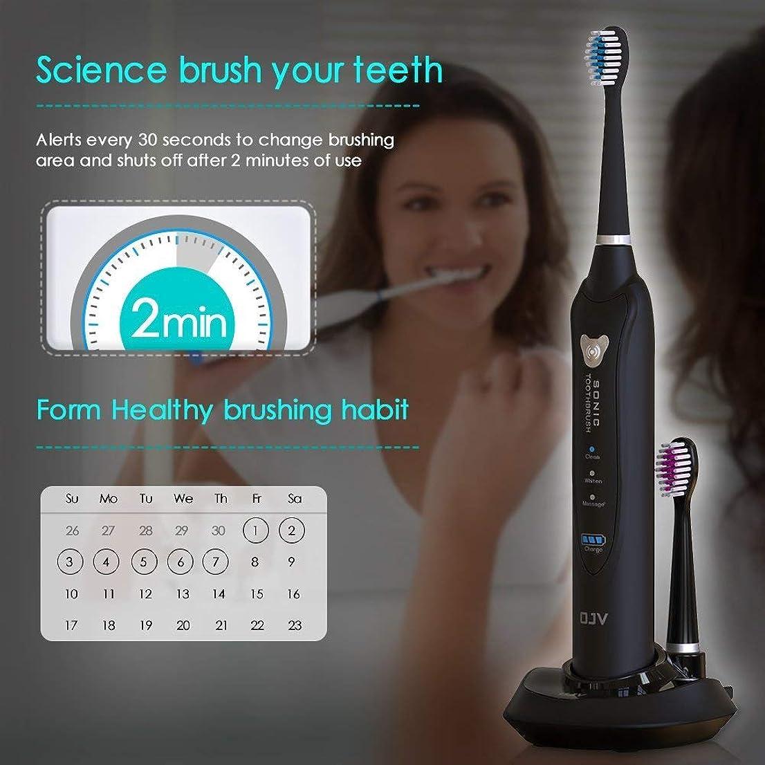 ユーモア適度な夜間調整可能ソニック電動歯ブラシ歯ホワイトニング活力歯ブラシ充電スタンドソニックブラシパワードトラベルブラシソニックブラシ (ブラック)