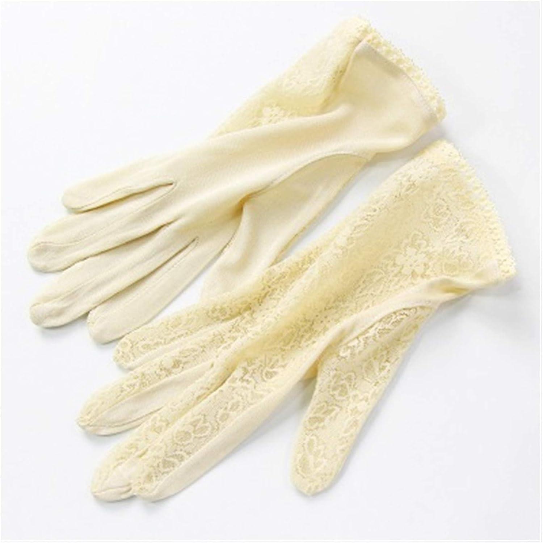 JBIVWW Ladies Knit Gloves Summer Anti-UV Thin Section Breathable Sleep moisturizing Gloves (Color : K5 Beige)