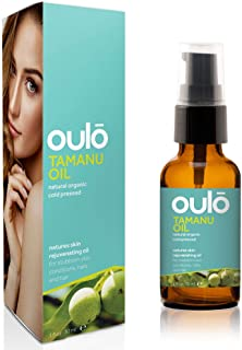 Oulo Tamanu Oil - Pure Cold Pressed - Best Treatment for Psoriasis, Eczema, Acne Scar, Sunburn, Rosacea - for Dry, Scaly Irritated Skin and More