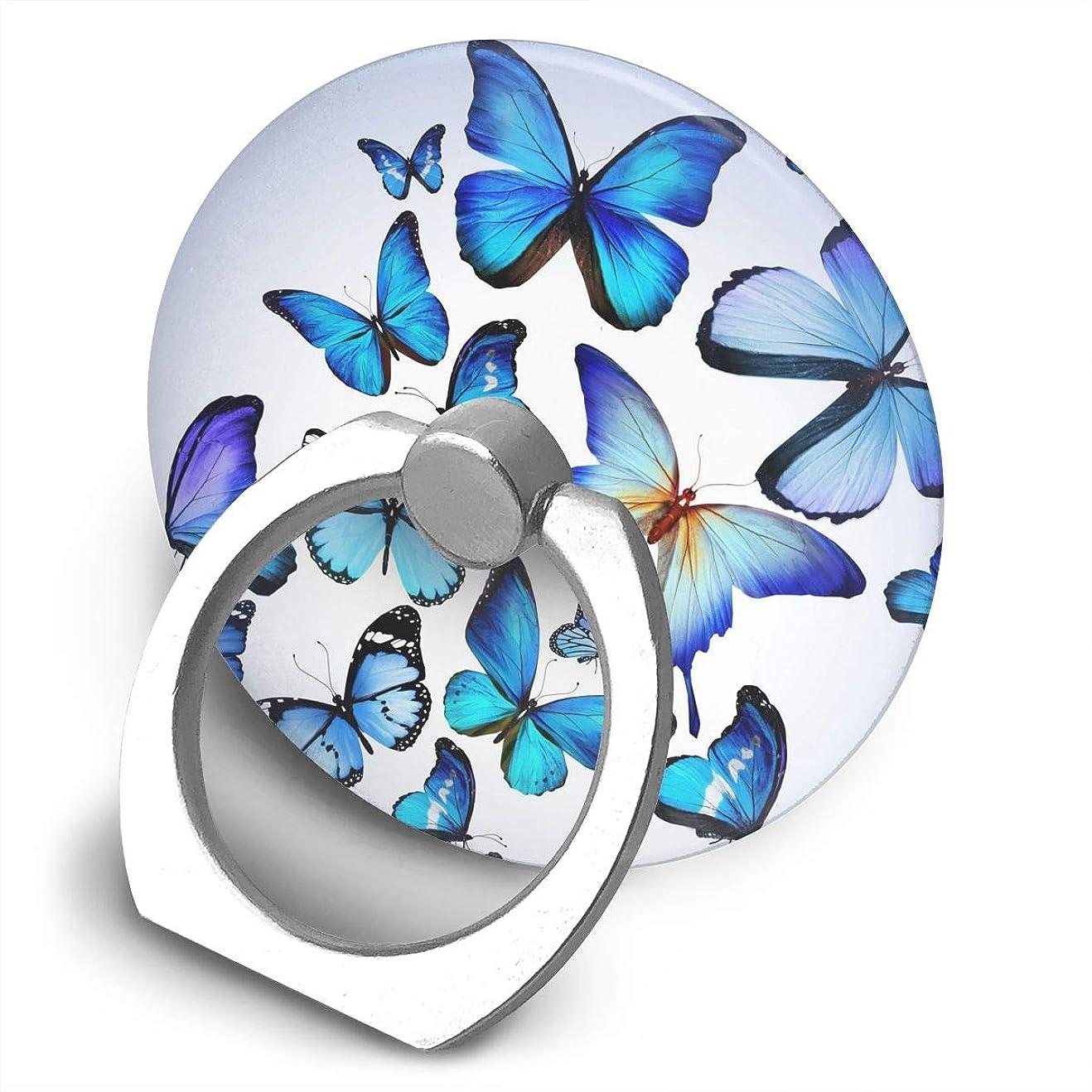 副詞調子れんが青い蝶 360度回転 携帯リング スタンド スマホスタンド ホルダー 薄型 指輪 リング 携帯アクセサリースタンド機能 落下防止