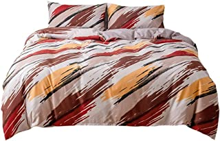 Craftwitter Chinese Style Ink Painting 3 Pieces Bedding Set King Comforter Cover with Zipper Closure and Corner Ties Duvet Cover and Pillow Shams Full Brown