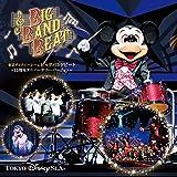 東京ディズニーシー ~ビッグバンドビート ~15周年アニバーサリー バージョン~