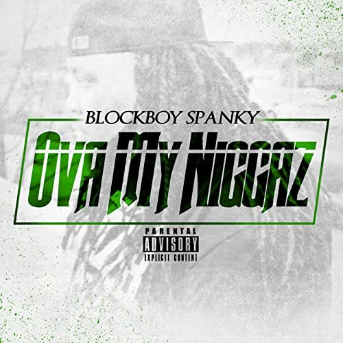 Blockboy Spanky