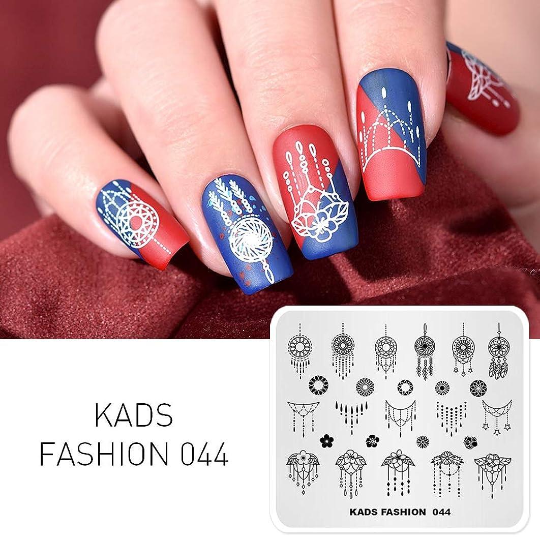 飢えた壁紙知事KADS スタンピングプレート ネイルイメージプレート ファッションスタイル (FA044)