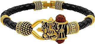 Rudraksha Shiv Om Trishul Damroo Kada for men, Lord Shiva Bahubali Cuff Bracelet for men, boys | Religious Brass Kada | Fr...