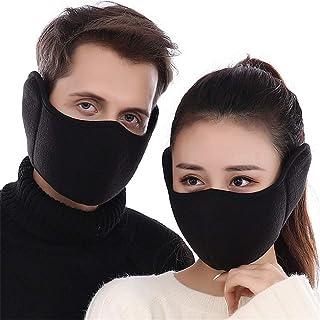フェイスマスク バイク 耳カバー 一体型 レディース メンズ 耳あて イヤーマフ 防風 防塵 UVカット 防寒対策 スノーボード 登山 バイク 男女兼用