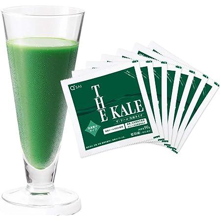 キューサイ青汁 ザ・ケール 冷凍タイプ 5セット/(90g×7袋)×5 国産ケール100%青汁