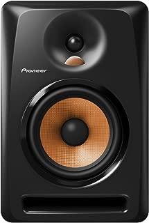 Pioneer Pro DJ Studio Monitor, 6 inch (BULIT6)
