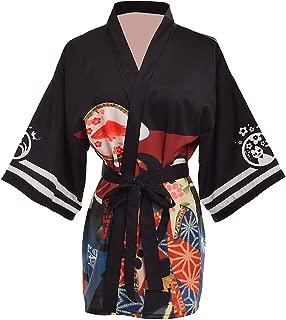 GRACEART Women's Vintage Kimono Cover up Cardigans Bathrobe